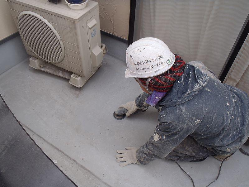 FRP防水の下地サンディング処理