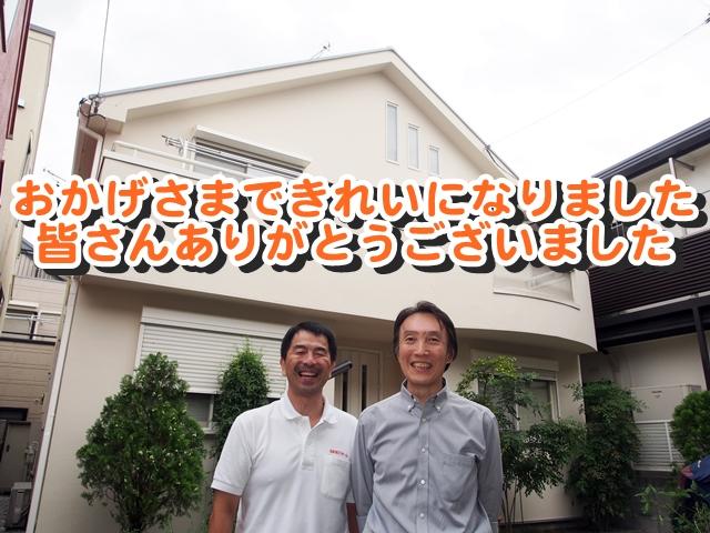 世田谷区E様邸外壁塗装