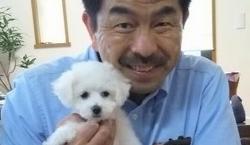 花まる社長と愛犬ルンルン