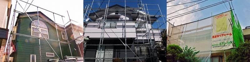 外壁塗装中の建物