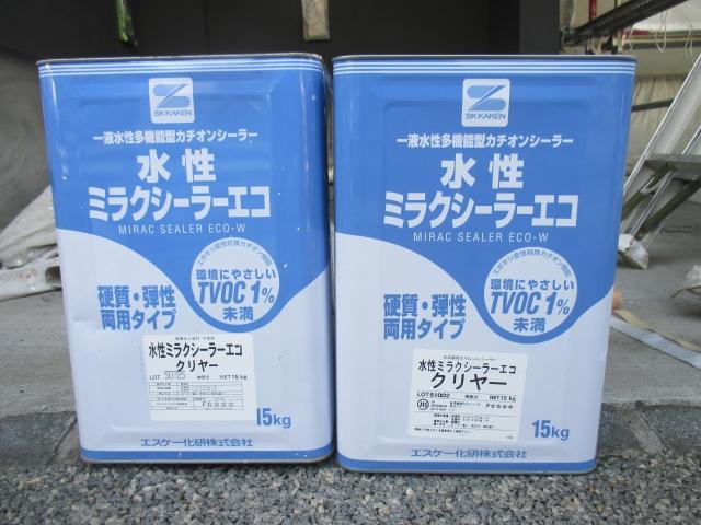水性ミラクシーラーエコクリヤー(15kg石油缶)