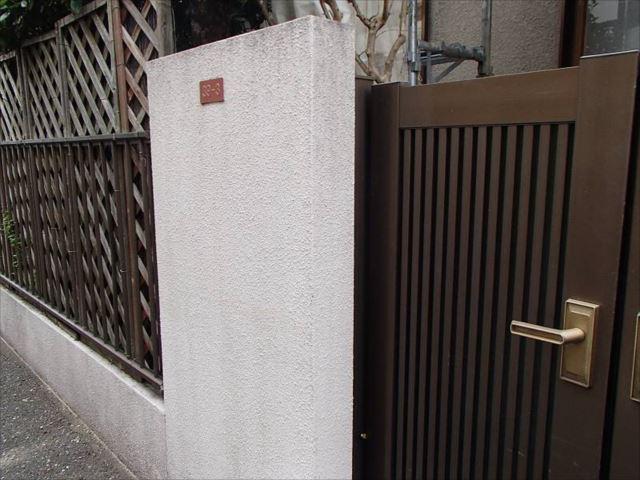 施工前の門塀です。