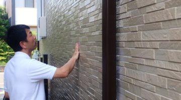 外壁塗装の見積り方法が業者によって違う理由