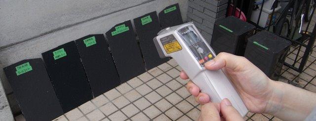 2011遮熱塗料実験の準備