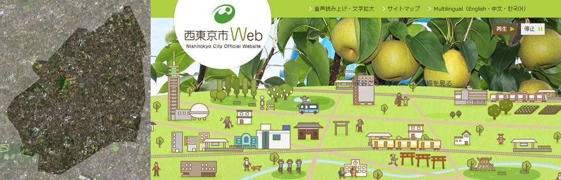 西東京市の施工事例