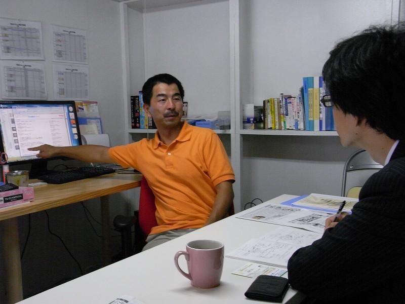 「リフォーム産業新聞」2009年7月28日発行