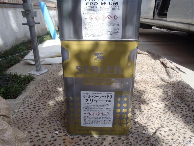 SK化研 マイルドシーラーエポクリヤー
