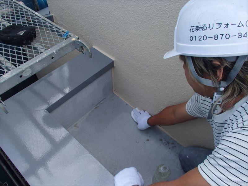 防水層アセトン清掃