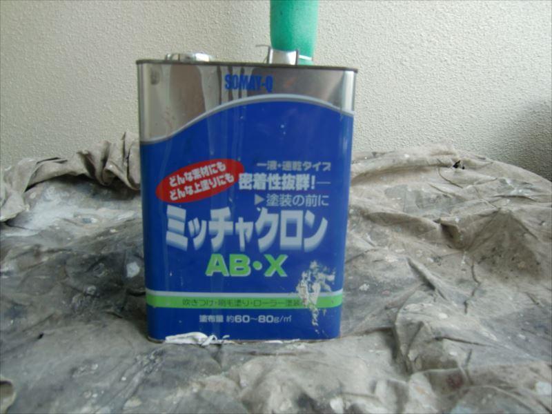 アルミ手摺塗装 ミッチャクロン塗布