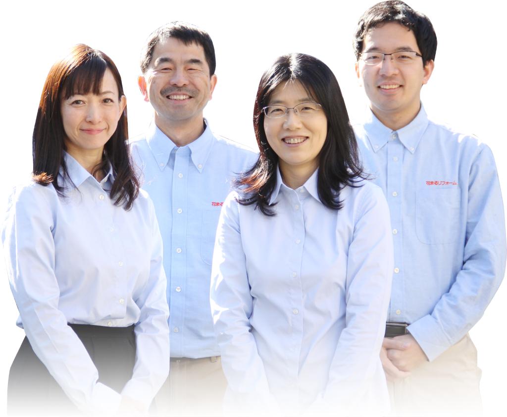 hanamaru-staff