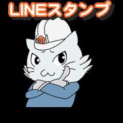 オリジナルLINEスタンプ「塗装猫にゃん太郎」が完成しました♪