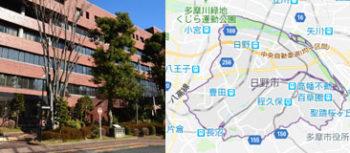 日野市役所、地図