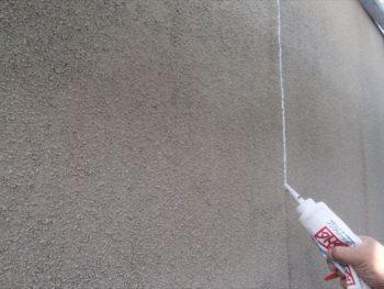 外壁補修 外壁専科