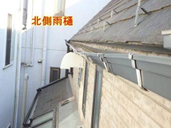 施工前の外壁です。 凹んでいる部分から雨水が垂れて、H様は前々から気になっていたとのことでした。