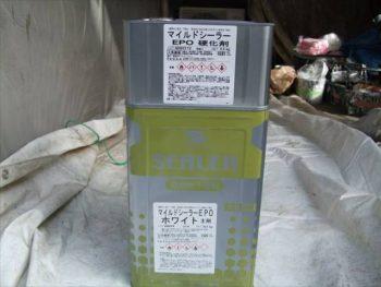 下塗り用の塗料缶です。 屋根と同じマイルドシーラーエポです。