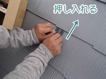 タスペーサーを取付けています。 S様邸屋根は77㎡ほどです。 タスペーサーは1㎡に付き11個必要ですので、約847個のタスペーサーを使いました。