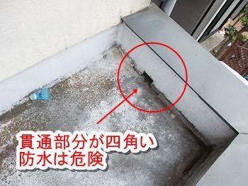 玄関の屋根部分は、最近多いタイプの不具合が起きやすいFRP防水でした。