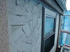 外壁はアクセント部分がホワイトとなっています。