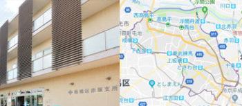 板橋区役所、地図