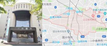小平市市役所、地図