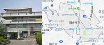 国分寺市役所、地図