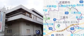 三鷹市役所、地図