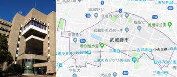 武蔵野市役所、地図