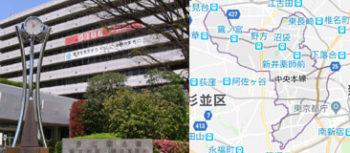 中野区役所、地図