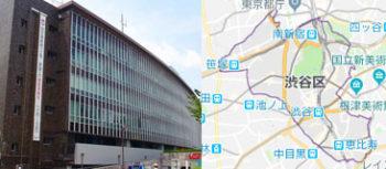渋谷区役所、地図