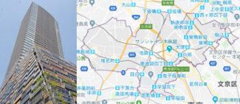 豊島区役所、地図