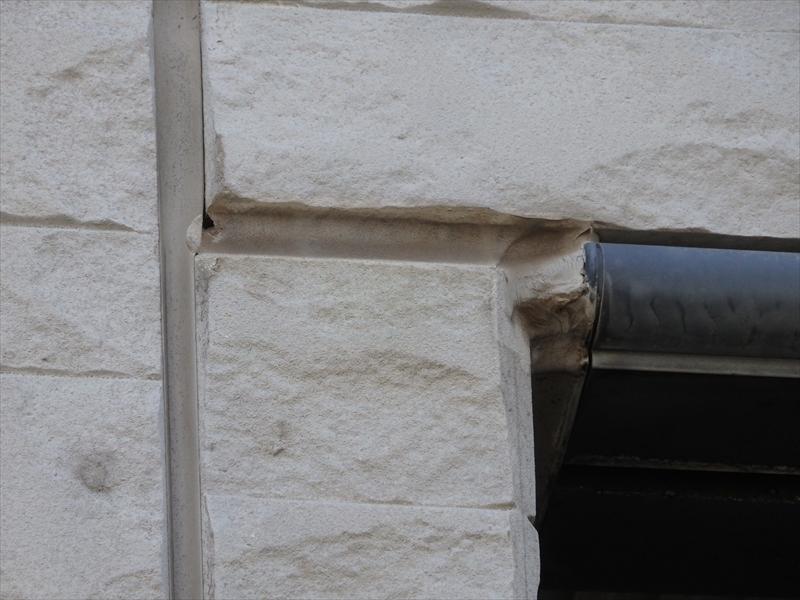 外壁のシールが合流する部分で凹みができていました。