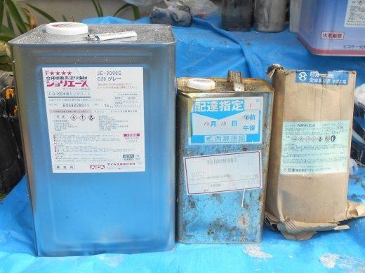 防水塗料はアイカ工業のジョリエースを使用しました。