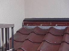 既存の屋根です。