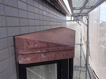 施工前 出窓屋根