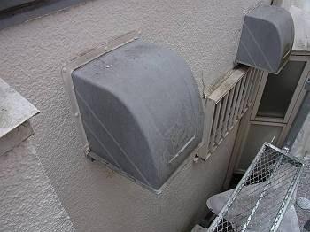 施工前 換気扇フード