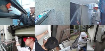 杉並区I様邸 外壁屋根塗装工事