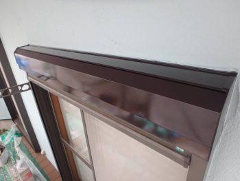 【鉄部塗装】シャッターボックス SK化研:クリーンマイルドシリコン(SR-423)