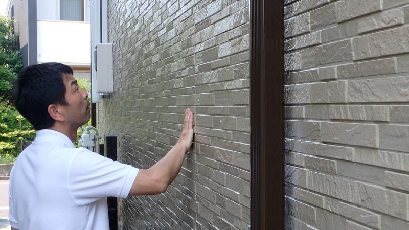 外壁塗装の診断