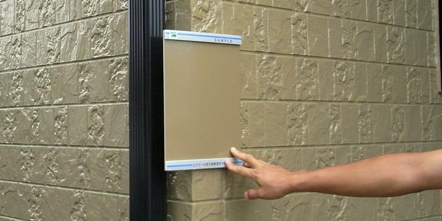 塗り板と実際に塗った色の確認②