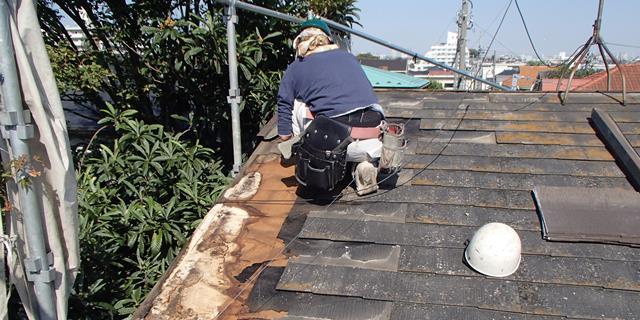 雨漏り改修工事