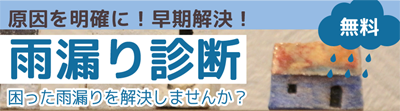 banner_top_amamori