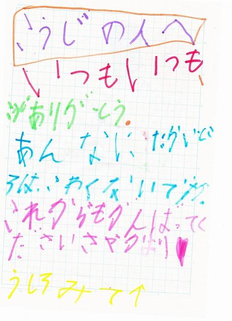 IMG_20170501_0001.jpg