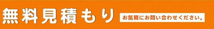 omitubana1_s.jpg