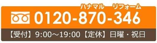 omitubana2_s.jpg
