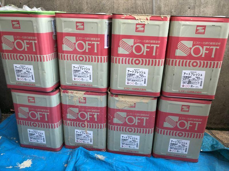 外壁に使用した塗料はエスケー化研のアートフレッシュ (T2705)です。