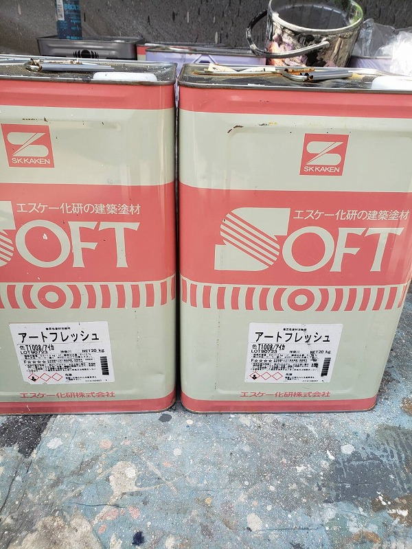 塗料はSK化研のアートフレッシュを使用しました。塗装色はT1008とT6013です。