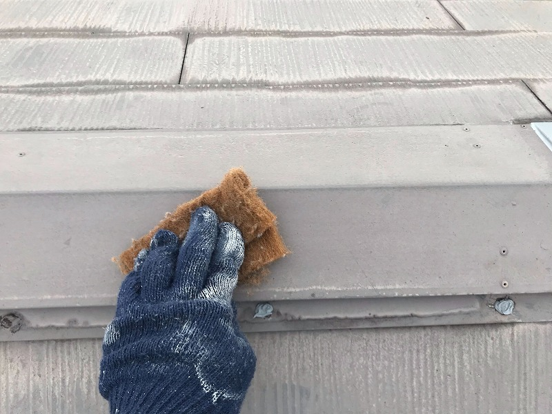 汚れやサビを落としつつ、棟のトタン部分に塗料が付きやすいよう「目荒し」というケレン作業を行います。