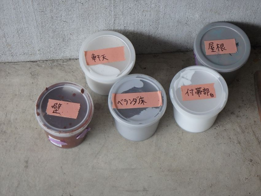 使用した塗料は補修用として少量をお客様にお配りしています。今回はいつものペットボトルがなかったため、急きょ保存容器に詰めました。