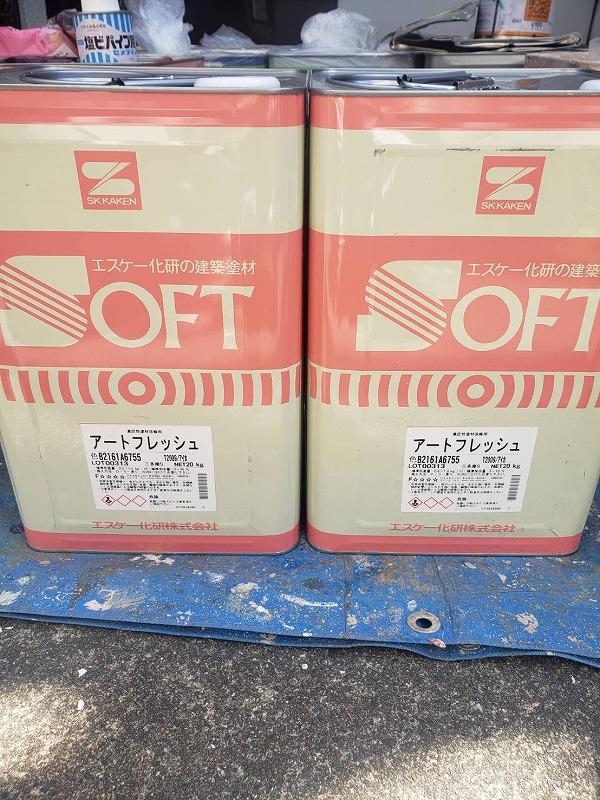 外壁の塗料はエスケー化研のアートフレッシュ (T2009)を使用しました。