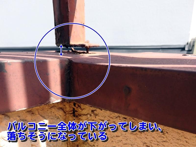 外壁の割れも支柱の浮きも危険信号。バルコニー全体が落ちる可能性があります。